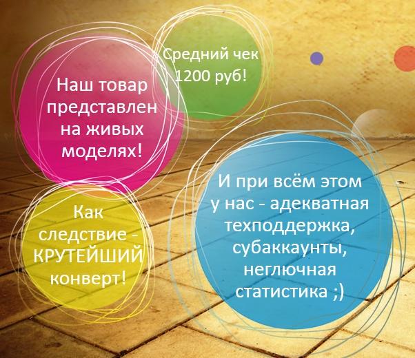 Партнерская программа по продаже футболок, толстовок, кепок, кружек ... 93ed8586489