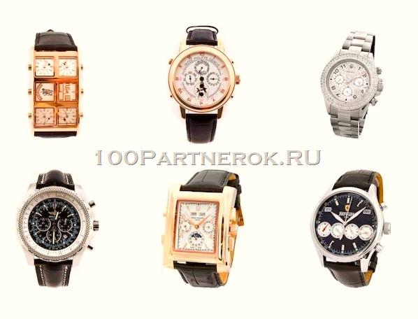 Продавать копии элитных часов известныз мировых брендов и производителей