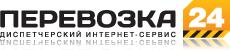 24_perevozka