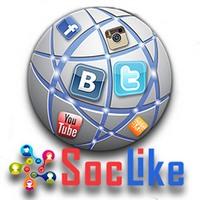 Партнерская программа soclike.ru